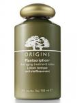 Plantscription - Anti Aging Treatment Lotion