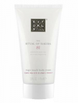 Travel Mini - Body Cream